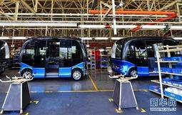 """自动驾驶巴士""""阿波龙""""量产下线"""
