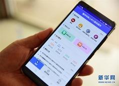 """广东惠州打造""""互联网+信用""""的""""中介超市"""""""