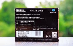 笔记本电脑升级M.2 2242 NVMe SSD新选择    东芝RC100评测