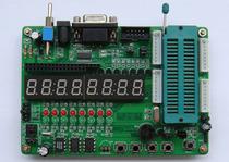 FZ MCU51-B 51单片机开发板