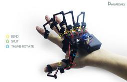 国产神器 连触感都模拟的虚拟现实手套