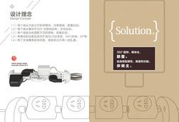 自由搭配~360度模块化电源插座
