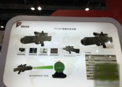 14年中国国际警用装备展上的那些科幻武器